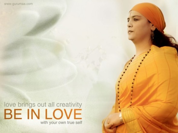 be-in-love-gurumaa-1024768